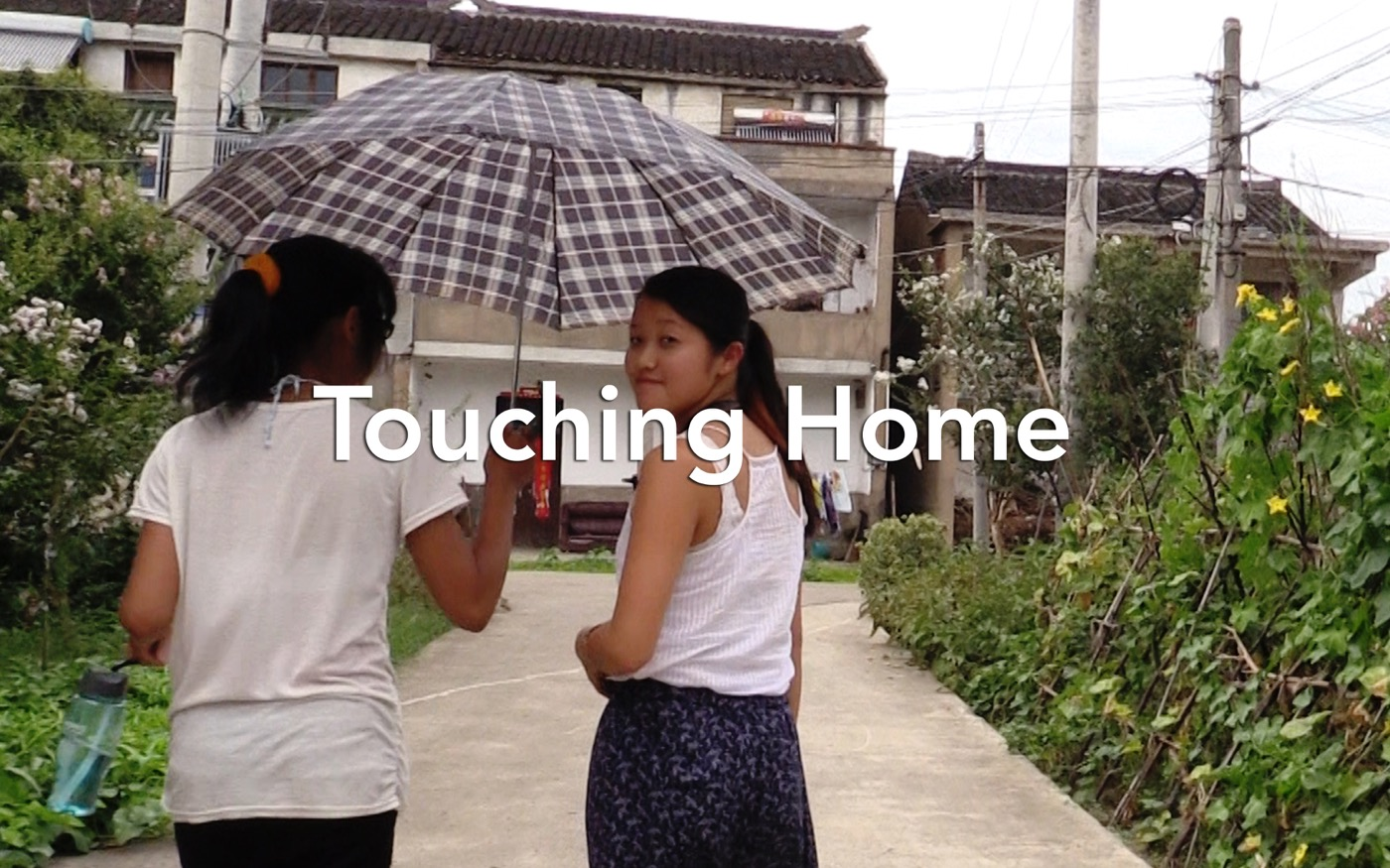 cover-touching-home