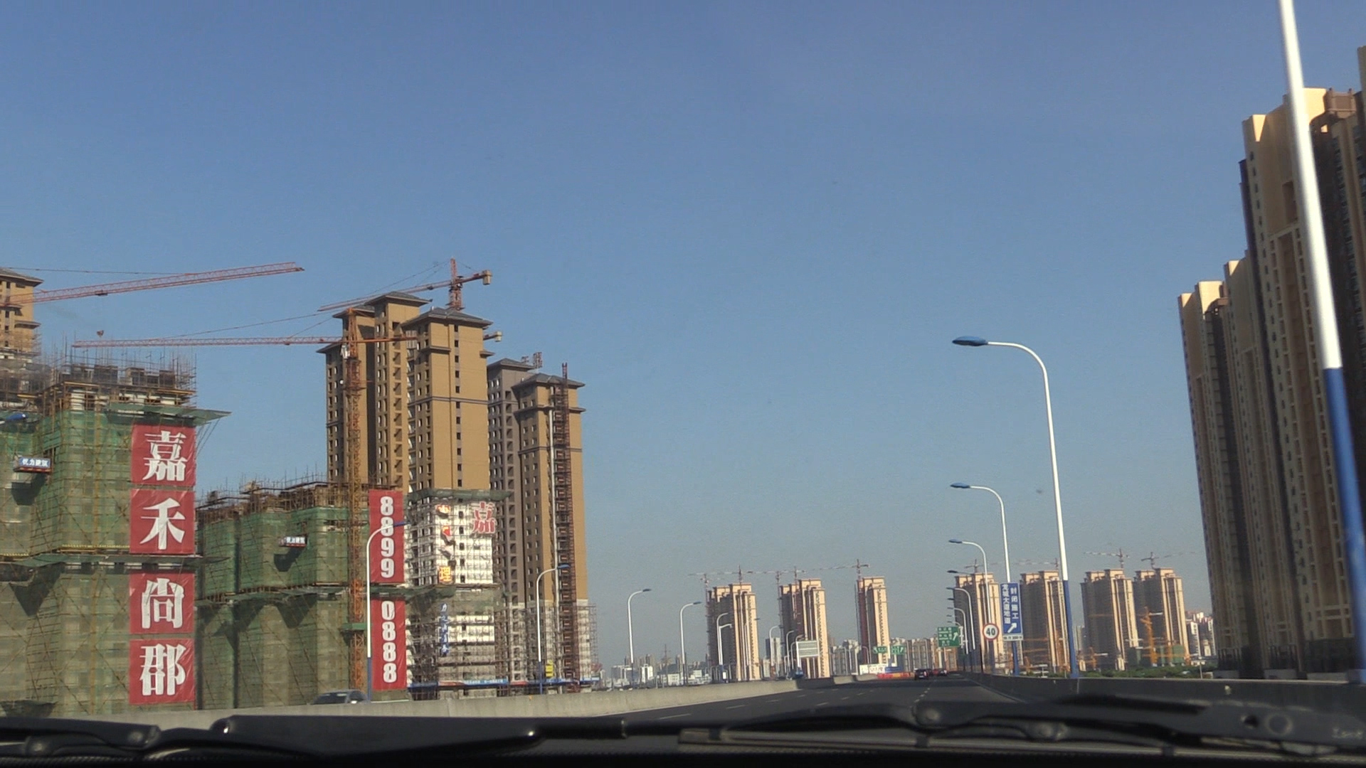 17-changzhou-construction